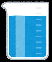 ビーカーに入った液体のイラスト(青)