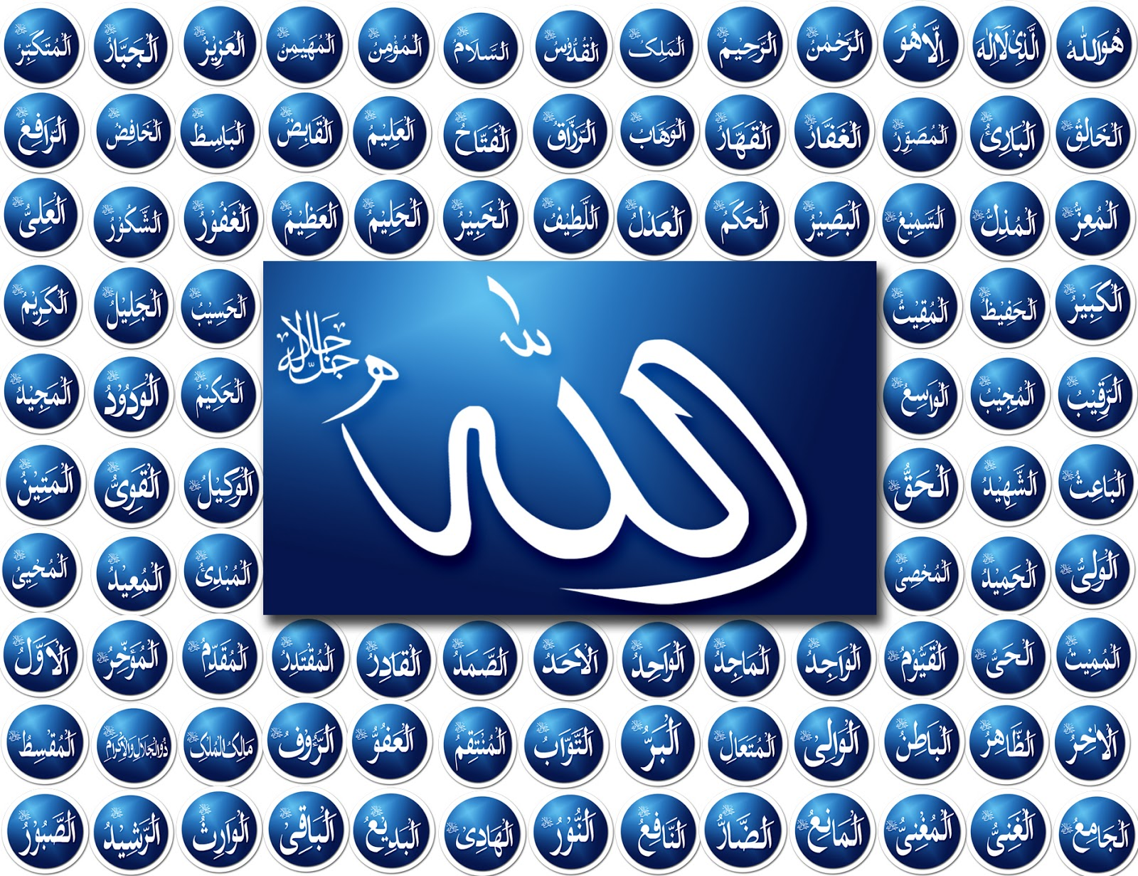 99 names of allah stock vector. Illustration of arabic 47956613.