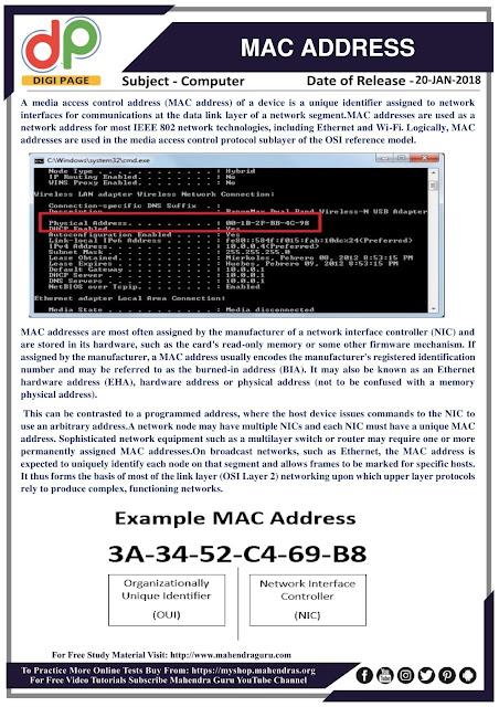 DP | IBPS SO Special : MAC address | 20 - 01 - 2018