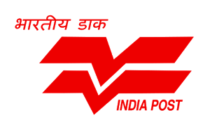 Indian Post Department Recruitment