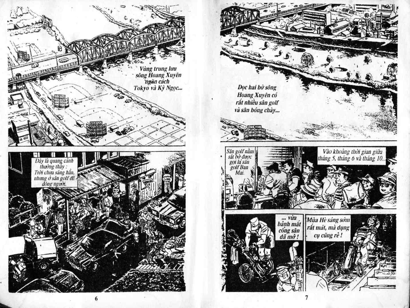 Ashita Tenki ni Naare chapter 1 trang 1