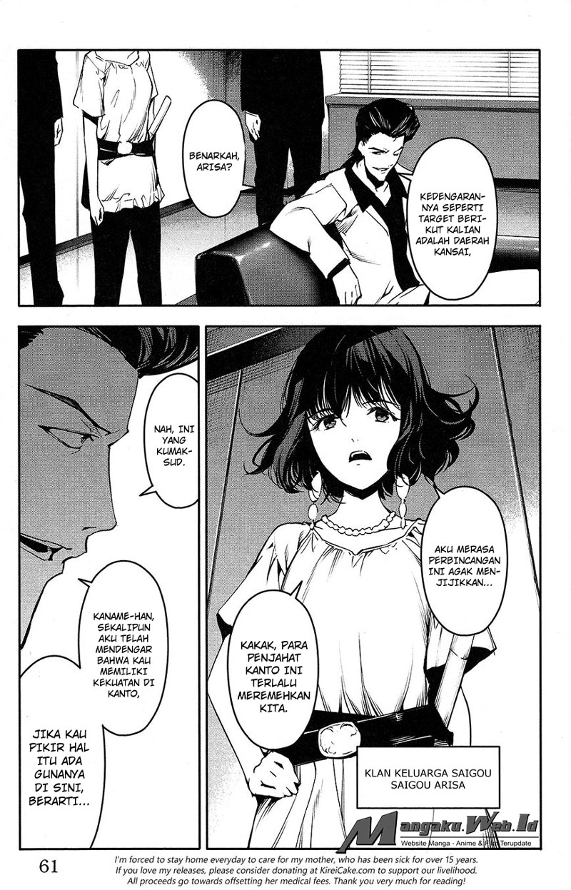 Darwin's Game Chapter 34-12