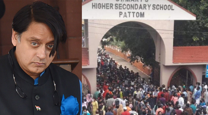Shashi Tharoor, Hgher secondary school Pattom