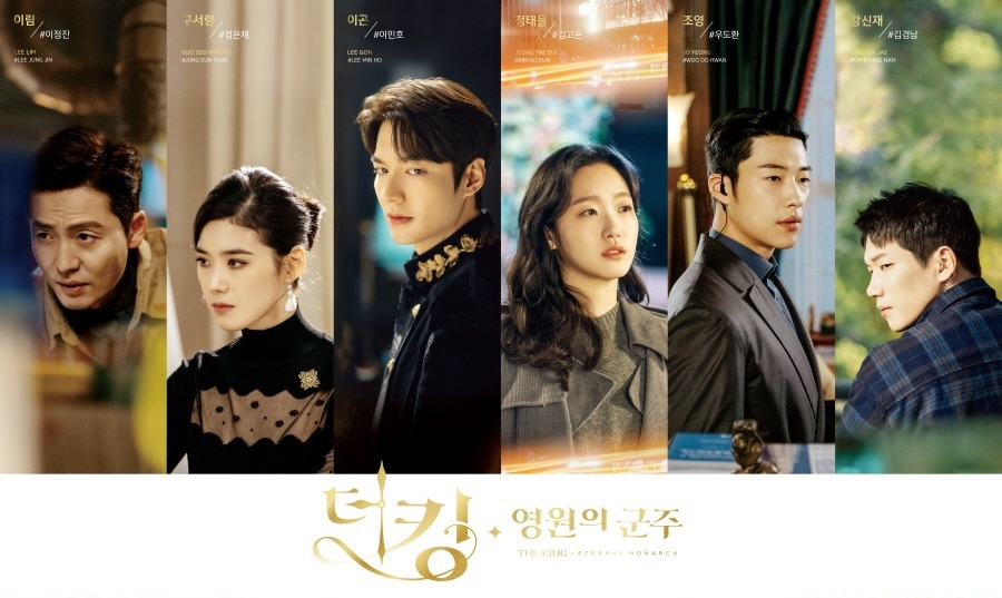 Nonton Download The King: Eternal Monarch (2020) Sub Indo