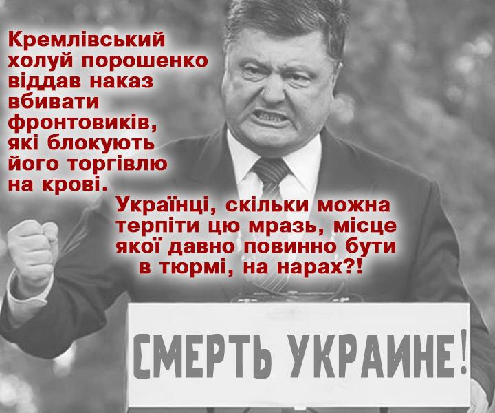 Участники блокады Донбасса спровоцировали конфликты с полицией под Харьковом и в Славянске, - Аброськин - Цензор.НЕТ 9086
