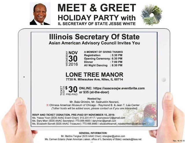 chicago single meet greet events