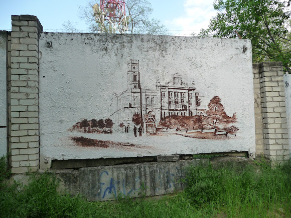 Херсон. Парк «Херсонська фортеця» Паркан