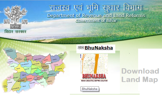 bihar-bhu-naksha-land-map-download