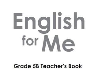 كتب ودليل المعلم لمادة اللغة الانجليزية للصف الخامس الفصل الدراسي الثاني