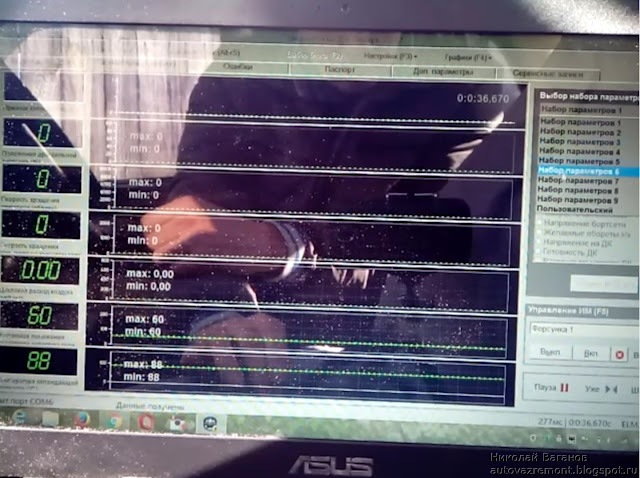 http://autovazremont.blogspot.com/2017/04/scanner-elm327-2107i.html