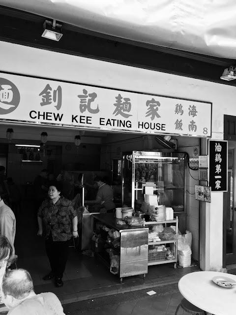 Original Chew Kee Eating House, Upper Cross Street