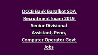 DCCB Bank Bagalkot SDA Recruitment Exam 2019 Senior Divisional Assistant, Peon, Computer Operator Govt Jobs