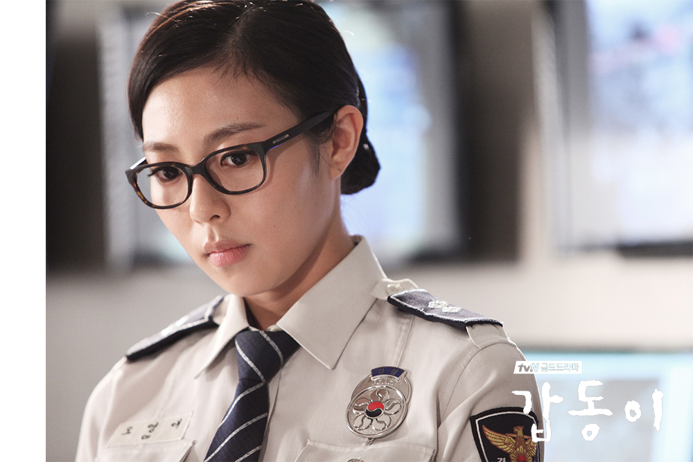 Choo Soo Hyun / Chu Su Hyeon (추수현), detective investigator in Ilhan Police Station, in 'Gab Dong' (갑동이), a TVN drama.