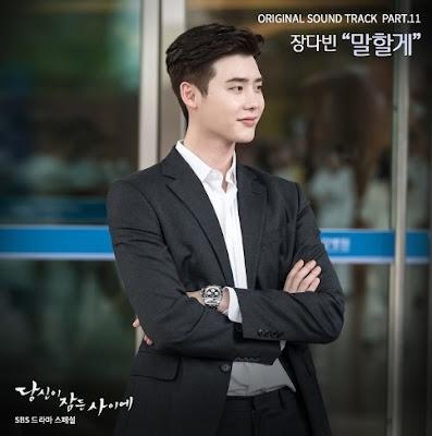 Jang Da Bin – OST While You Were Sleepinag Part.11