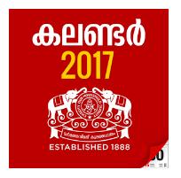 Vijay Karnataka Epaper October 2017 - Epaper …