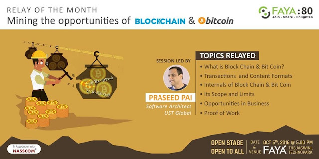 Blockchain and bitcoin seminar technopark trivandrum kerala