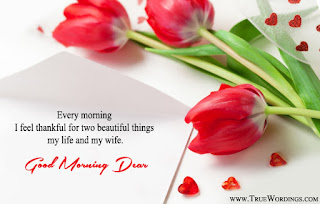 good-morning-cute-messages-for-your-girlfriend