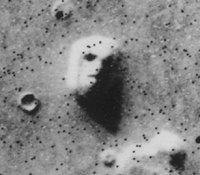 Еще одно марсианское лицо