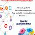 இலங்கையில் உள்ள முஸ்லிம் ஊடகவியலாளர்களுக்கான அறிவிப்பு! CeylonMuslim Journalist