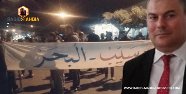 محمد بودن سيب البحر رجيش المهدية قصور الساف