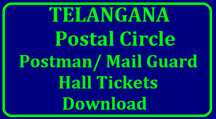 Telangana POSTMAN / MAILGUARD Hall Tickets DownloadDIRECT RECRUITMENT OF POSTMAN / MAILGUARD/2018/06/telangana-postal-circle-recruitment-notification-postman-mail-guard-apply-online-download-hall-ticket-2018-results-merit-list-ts.postalcareers.in.html
