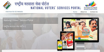 Apply Online For Colour Voter ID Card