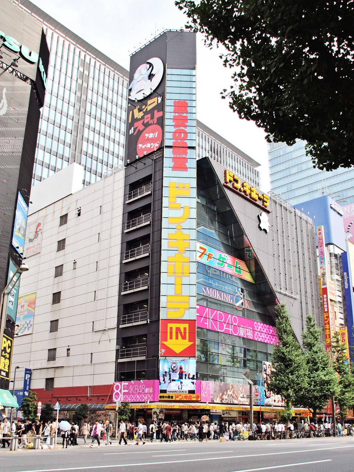 Don Quijote in Akihabara with AKB48 Theatre