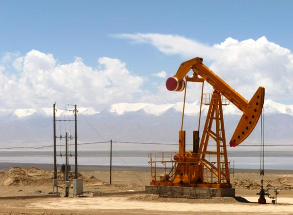 prezzo petrolio 2016