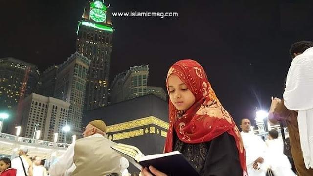 quran reading hijab girl