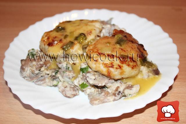 Рецепт как приготовить мусслины из рыбы от Джулии Чайлд