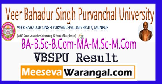 VBSPU Veer Bahadur Singh Purvanchal University Results 2018