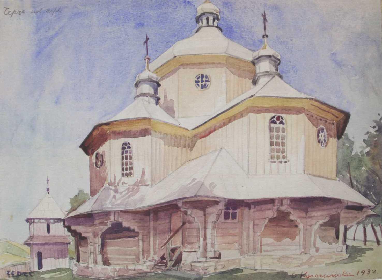 Олена Кульчицька - видатна українська художниця  1f264d5bbadb2
