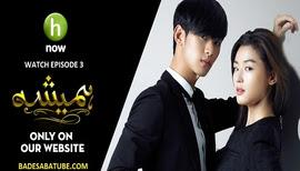 BAD-E-SABA Presents - South Korean Drama Hamesha Episode 3 In Hindi