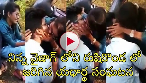 What Going On In Vizag Rushikonda-Betch