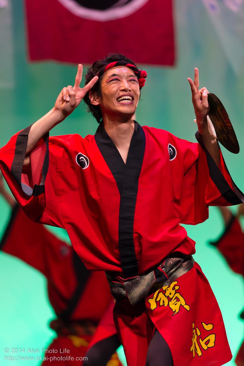 創作舞踊集団 寶船 20周年記念公演 純粋な意図2014 米澤 渉