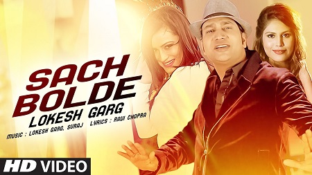 New Punjabi Songs 2016 Lokesh Garg SACH BOLDE Latest Music Video