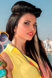 اسمرا (Asmara)، مغنية لبنانية