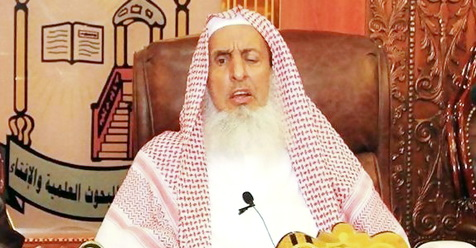 Tanggapi Tudingan Iran, Mufti Saudi: Mereka Bukan Islam