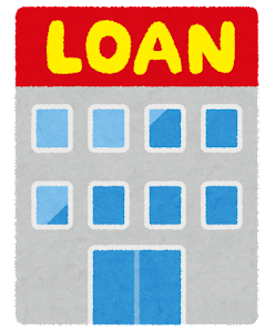 LOAN会社のイラスト