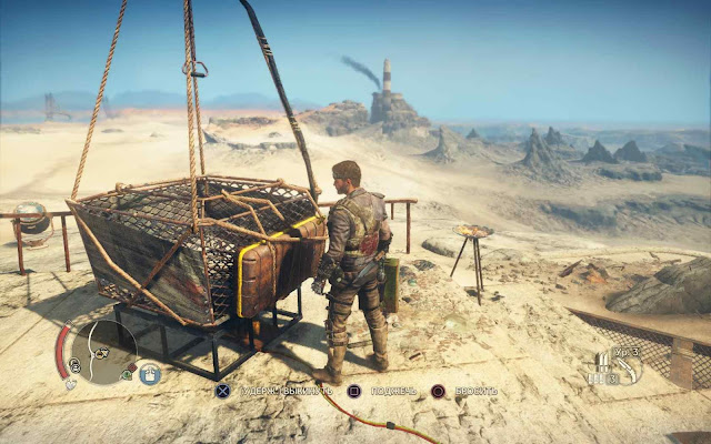 screenshot-2-of-mad-max-pc-game