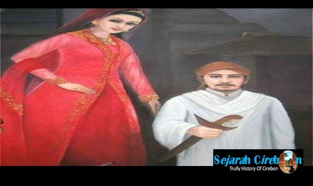 Kisah Perkawinan Sunan Gunung Jati Dengan Nyimas Kawunganten