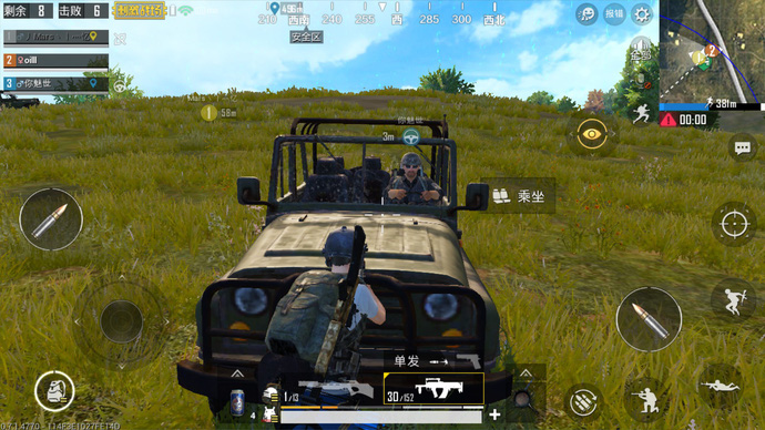 Driving is not harmful to your team
