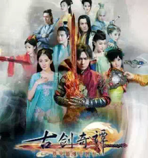 Film Legend of The Ancient Sword Full Episode Subtitle Indonesia