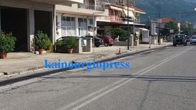 Αποτέλεσμα εικόνας για kainourgiopress καινούργιο δρόμος