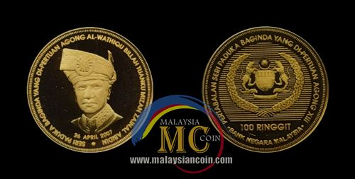 100 Ringgit Agong XIII