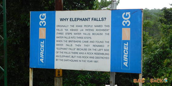 Elephant-Falls-Shillong