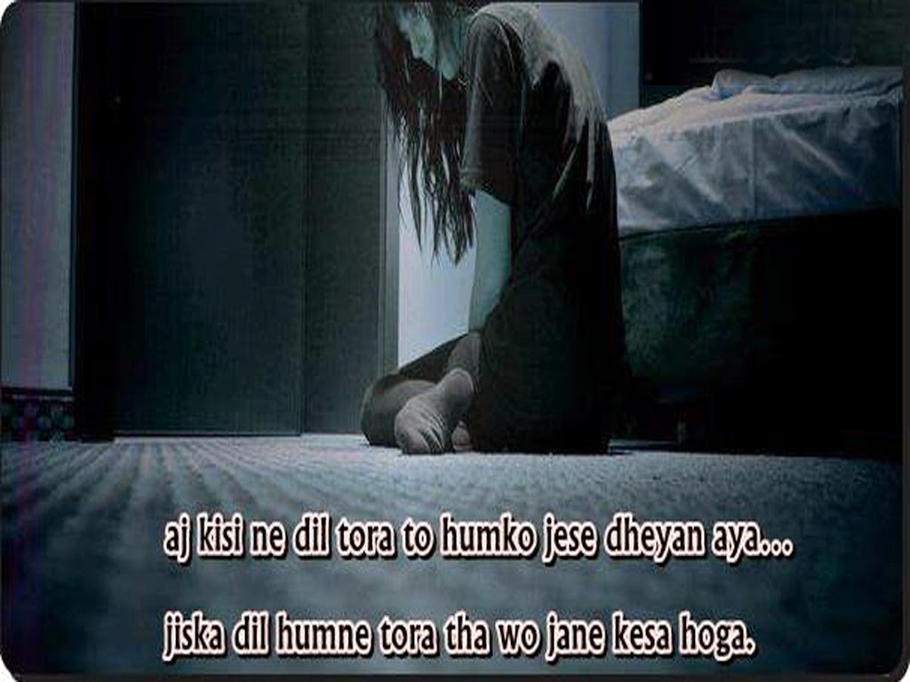 Sad Poetry in Urdu About Love 2 Line About Life by Wasi ...
