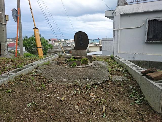龍宮神の拝所の写真