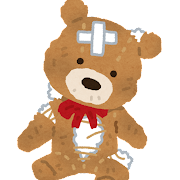 nuigurumi_bear_boroboro.png