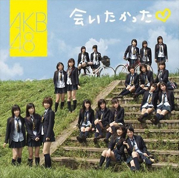Hashire sori yo, kaze no you ni. Japanese Music World!: Juli 2013